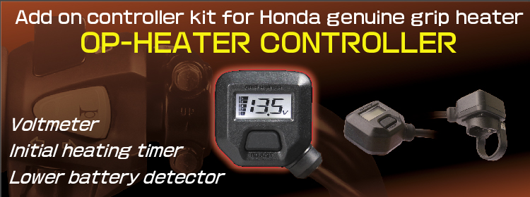 OP-HEATER CONTROLLER page